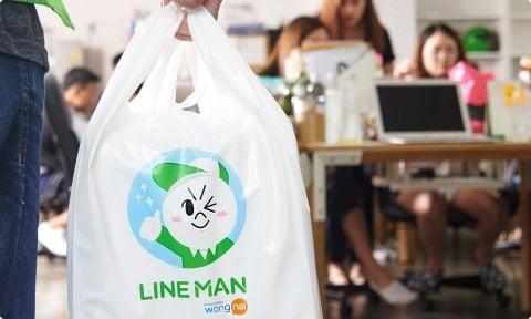 Wongnai x LINE MAN