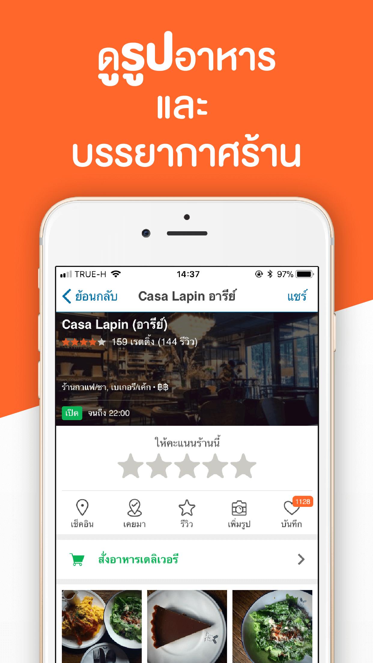 ios-app3