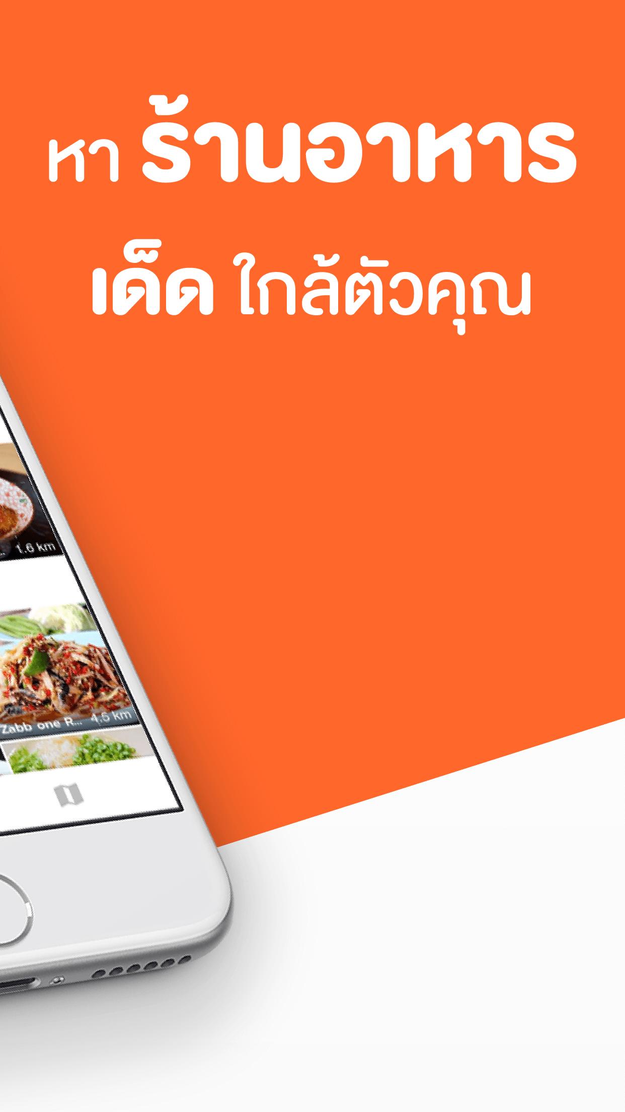 ios-app2